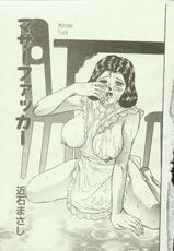 Kindan Kanin Vol. 04 [ANTHOLOGY]-