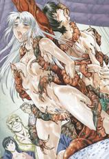 [MUKAI MASAYOSHI] Dawn of the Silver Dragon 3-