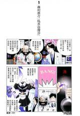 Manga--G-Taste 4 (Chinese Version)-