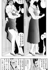 Manga--G-Taste1 (Chinese Version)-