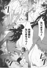 [Ameno Amano]  Animal 5 Chapter after the Rape of Swan Pink-