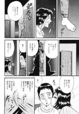 [Masashi Chikaishi] With The Mother-