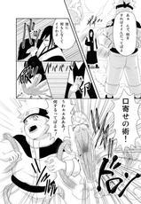 manga yaoi naruto hentai