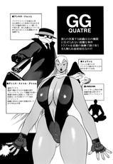 GG QUATRE Vol.2 Gallery 2 Read free Hentai manga online