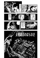 hentai 2 read