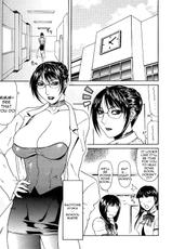 Gura Nyuutou - Escape chapter 4 [translated and uncensored]-