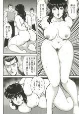 manga read online