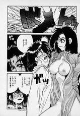 hentai manga english