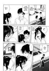 [Mitarashi Kousei] The MILF Next Door Part 1 (Thai)-