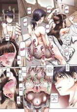 [Type.90] Blood Lunch 8 [Spanish]-