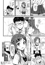 [TakayaKi] Otonashi-kun to Gyaruko-san (COMIC Hotmilk 2012-08) [Chinese]-[たかやKi] 大人し君とギャル子さん (COMIC HOTMiLK 2012年08月号) [空気系★汉化]