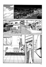 [TsuyaTsuya] Hadaka no Kusuriyubi Vol. 3 (Complete) [English] [Fated Circle]-