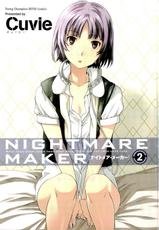 [Cuvie] Nightmare Maker Ch. 7-11 [English] {Aero Editions}