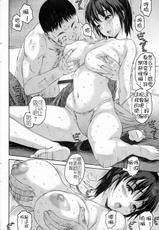 [Zero no Mono] Save Point (COMIC Junai Kajitsu 2011-07) (Chinese)