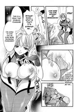[Kusunoki Rin] The Princess Knight's Depravity Game [English]-