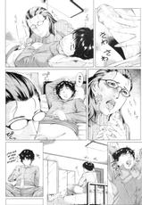 [Qdou Kei] Kaa-san no Ijou na Aijou | Mom's Abnormal Affection (COMIC MILF 2012-08 Vol. 8) [Spanish] [Abstractosis]-[Q堂恵] 母さんの異常な愛情 (コミックミルフ 2012年8月号 Vol.8) [スペイン翻訳]