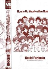 [Fujisaka Kuuki] Nurse o Kanojo ni Suru Houhou - How To Go Steady With A Nurse 4 [Chinese]-[藤坂空樹] ナースを彼女にする方法 4 [中国翻訳]