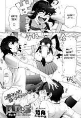 [Bonten] B.B.S - Big Boobs Sisters (COMIC Megastore 2012-12) [English] {desudesu}-[梵典] B.B.S (コミックメガストア 2012年12月号) [英訳]