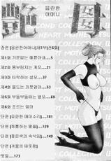 Miyabi tsuzuru enbo erotic heart mother