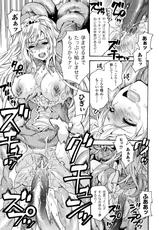[Anthology] Nakadashi Haramase Anthology Comics Vol.1 [Digital]-[アンソロジー] 中出し孕ませアンソロジーコミックス Vol.1 [DL版]