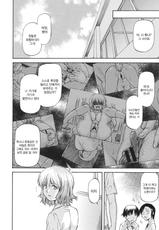 [Nagare Ippon] Bug Ch. 3 [Korean]-