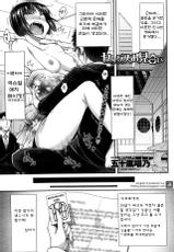 [Igarashi Shouno] Sex Omiai | Sexual Matchmaking (COMIC Penguin Celeb 2014-10) [Korean] [Liberty Library]-[五十嵐唱乃] セックスお見合い (COMIC ペンギンセレブ 2014年10月号) [韓国翻訳]