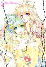 Yuri Hime Wildrose Vol.2 (Anthology)-