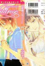 Yuri Hime Wildrose Vol.1 (Anthology)-