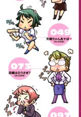 [Teri Terio] Glasses School [DECENSORED]-
