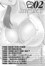 [Hidemaru] Boing Boing Teacher Vol.2 (Complete) [ENG]-
