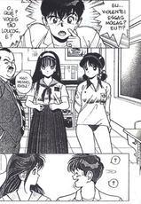 Hentai manga manga secreto